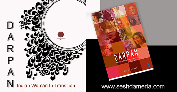 Darpan-Invitation-Book-Launch